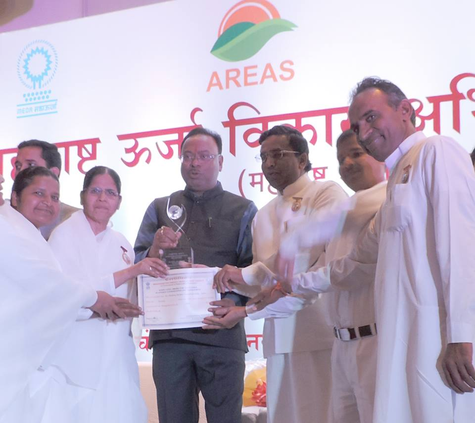 Govt of Maharashtra Award received to Brahmakumaris Educational Society